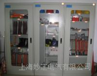 JT-II智能安全工具柜 JT-II
