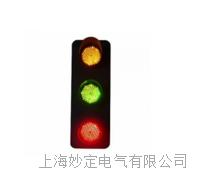 滑触线指示灯A-B-C-100 A-B-C-100