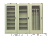 JZ-I 2000mm×800mm×450mm安全工具柜 JZ-I 2000mm×800mm×450mm
