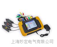 HDGC3531手持式电能质量测试仪 HDGC3531