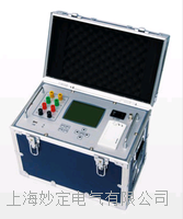 MD3310三通道直流电阻测试仪 MD3310