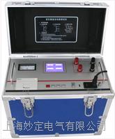 MD20D/MD40D/MD50D系列接地引下线导通测试仪 MD20D/MD40D/MD50D系列