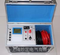 MD9910直流电阻测试仪 MD9910