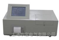 MDSZ油酸值测试仪 MDSZ