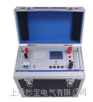 MD300回路电阻测试仪 MD300