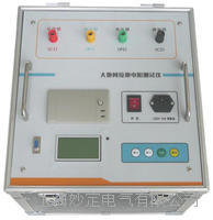 YCDD-1大地网接地电阻测试仪 YCDD-1
