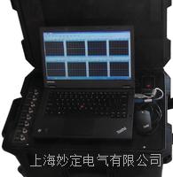 局部放电测试仪 MD9800