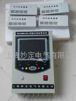 六氟化硫报警装置