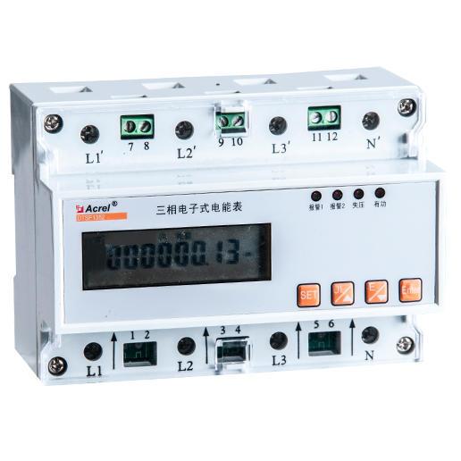 充电桩专用仪表 DTSD1352/C 导轨式安装电能计量装置 安科瑞张娟选型报价 量大优惠