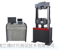 WAW-1000B微机控制电液伺服万能试验机 WAW-1000B