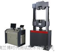 WEW-600B微机屏显液压万能试验机 WEW-600B