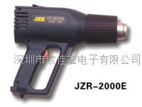 JZR热风枪 JZR-2000E