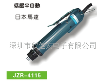 JZR-4115精工电批