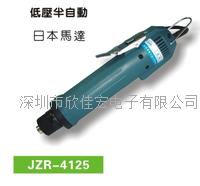 JZR-4125精工电批