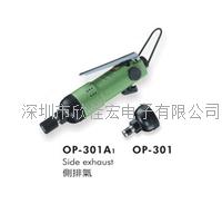 台湾安品ONPIN风批OP-301