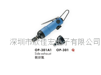 台湾宏斌ONPIN风批OP-301