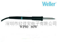 WD-1000焊笔手柄