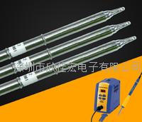 日本HAKKO无铅烙铁头T12系列 进口无铅烙铁头