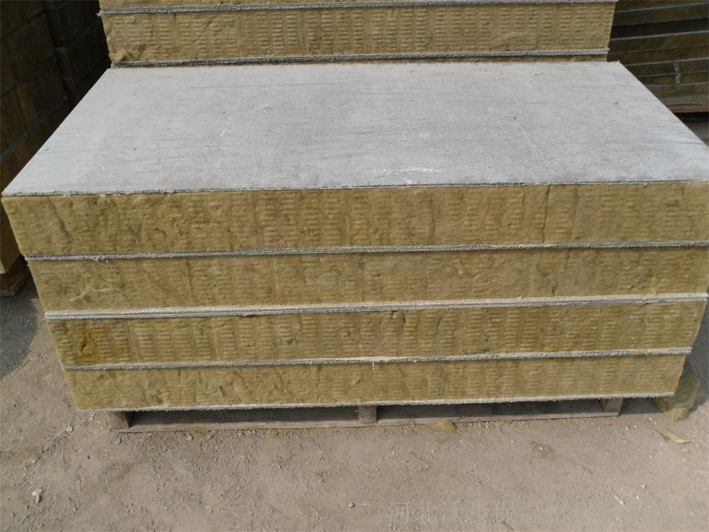 水泥面岩棉夹芯复合板厂家 水泥面岩棉夹芯复合板厂家