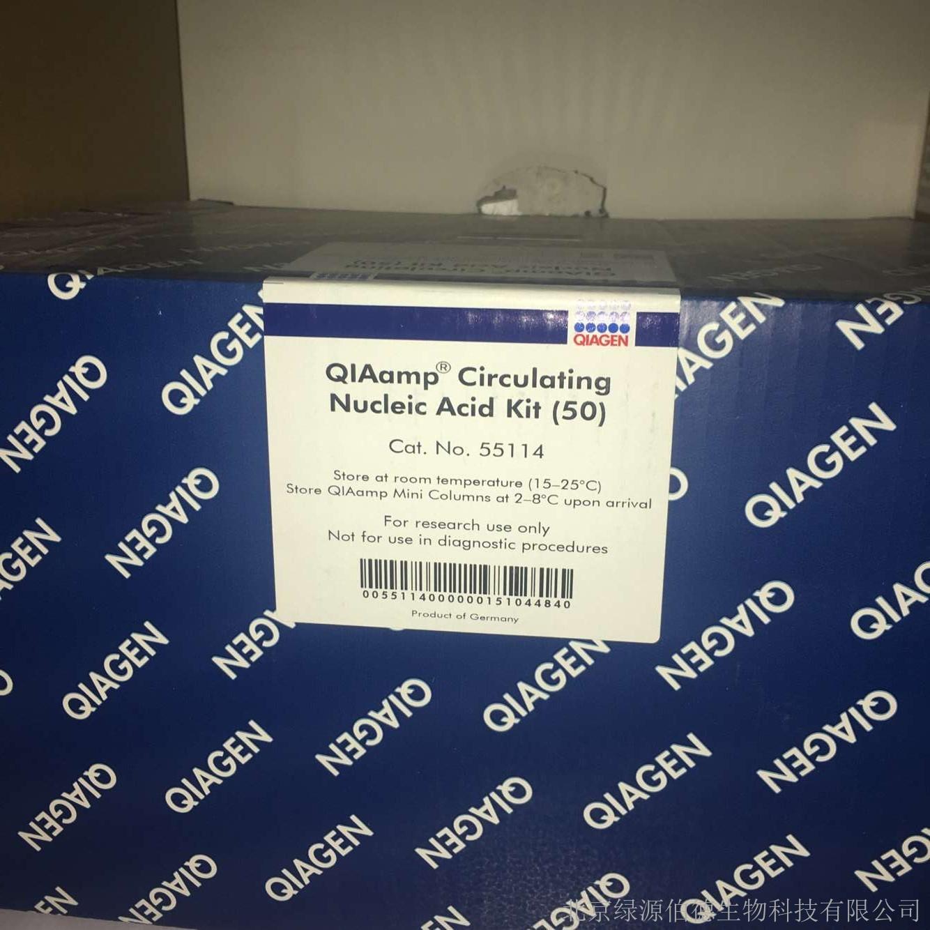北京现货Qiagen74034 RNeasy Plus Micro Kit (50) - 北京绿源伯德生物科技有限公司