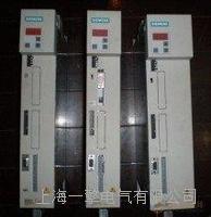 西门子6SE7011-5EP70-Z伺服驱动器维修  6SE7011-5EP70-Z