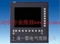 西门子802D显示屏维修 802D