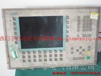 上海西门子OP270-10按键屏维修 OP270-10
