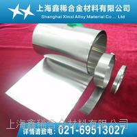 纯银(Ag99.95)_银铜28(Ag72Cu) 限流熔断器用银及银合金丝、带材