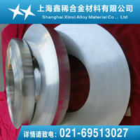 1J22 高饱和感应强度铁钴钒软磁合金