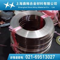 铜镍合金 铜镍电阻合金
