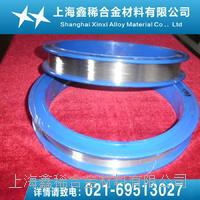 纯银合金(Ag99.95%) 纯银合金(Ag99.95%)