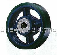 厂家出货 KYOMACHI京町脚轮 标准UB型万向轮 UB-410 UB-410