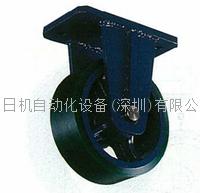 KYOMACHI京町脚轮(日机代理)超重量SAHU型万向轮 AHU-500*100 AHU-500*100