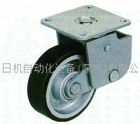 日本KYOMACHI京町脚轮 弹簧式CJ型万向轮 CJ-300 CJ-300