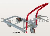代理BISHAMON升降平台 毘(毗)沙门拖车BXH-200 BXH-200
