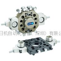 (原装进口)机器人配件 SCHUNK气动锁定系统GWA-080 GWA-080
