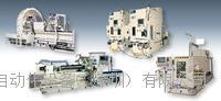 KOMATSU小松 小型外圆磨床NTG-4P  加工生产设备 NTG-4A NTG-4A