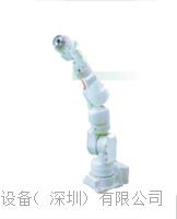 YAMAHA雅马哈 生产机器人 7轴机器人 机器人工具 YA-U20F-4L-YAC100-E-EC-P4-ES YA-U20F-4L-YAC100-E-EC-P4-ES