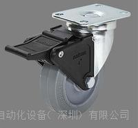 轴承滚珠#带刹车卡簧插杆型万向轮#超级人造胶脚轮--美国COLSON科顺脚轮#A2-3346-445BRK2 A2-3346-445BRK2