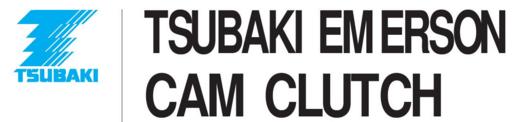 TSUBAKI EMERSON