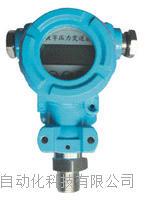 压力传感器JNPT90 JNPT90