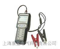 蓄电池内阻测试仪 KQ-AR01