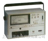 市电式兆欧表 ZC42A-1