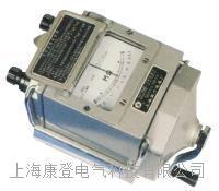 绝缘电阻表 ZC25B-1