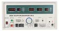 数字耐电压绝缘电阻测试仪  ZHZ4C