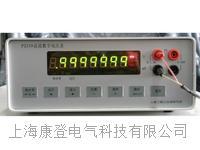 PZ158(7位半) 毫微伏直流数字电压表