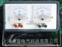 RT9801型直流稳压电源