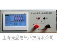 RT600C智能回路•●、直阻仪标准装置