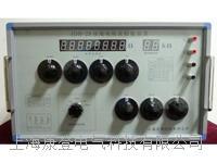 JDB-2S型接地电阻表检定装置