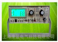 ZC-90G高绝缘电阻测量仪 ZC-90G